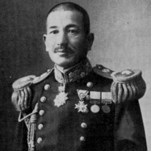 佐藤鉄太郎 - Satō Tetsutarō - ...